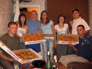 Вкусная пицца Дон Гурман доставка пиццы красногорск